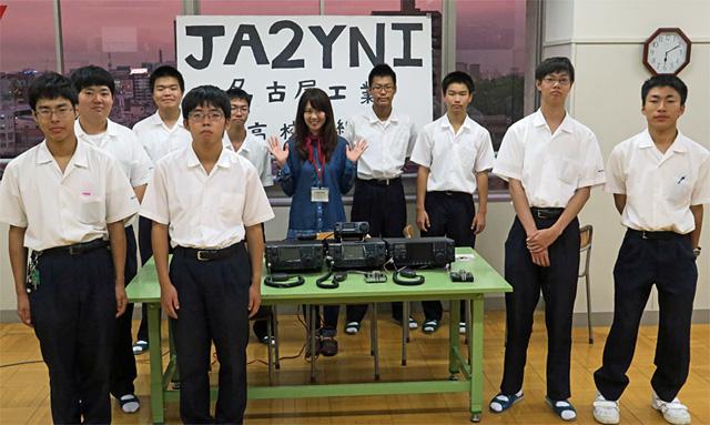 名古屋 工業 高校 名古屋工業高校(愛知県)の偏差値