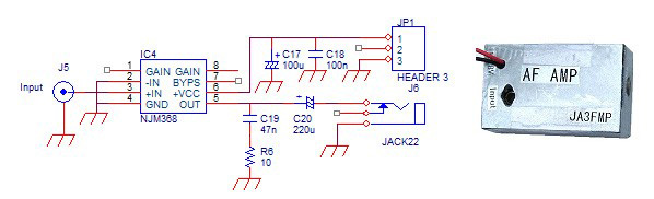It's fun to build electronics circuits  / AM Receiver|Nov